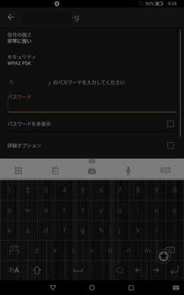 AtermWR8175N_20160926_003.jpg