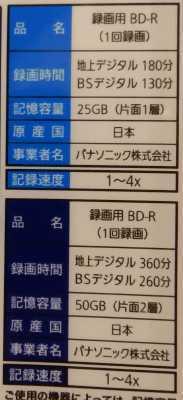 BD-R_LM-BR25LW11M_161121_002.jpg