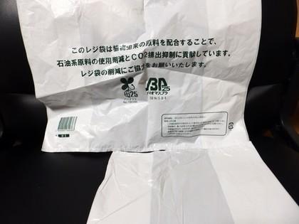 BP-NTPM-100_200627_0005.jpg