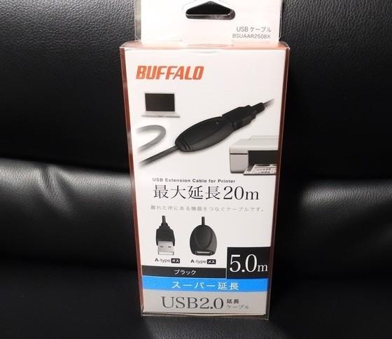 Buffalo_BSUAAR250BK_20210728_0001.jpg