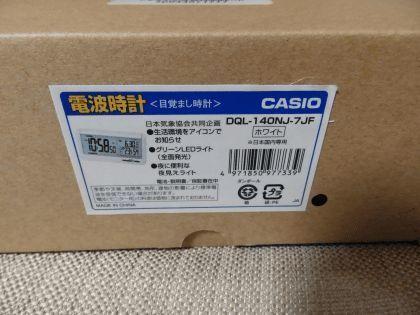 CASIO_DQL-140NJ-7JF_20151219_001.jpg