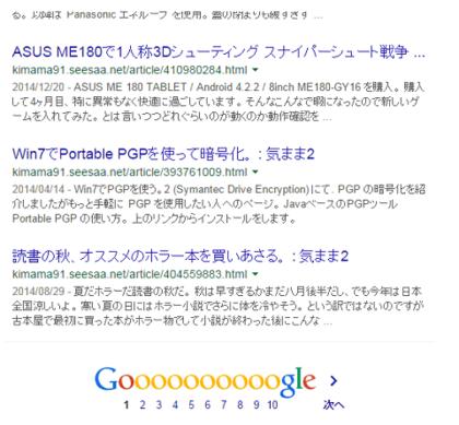 Chrome_AutoPatchWork_001.png