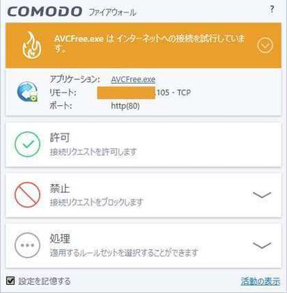 Comobo_170409_001.jpg