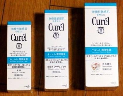 Curel_0005.jpg