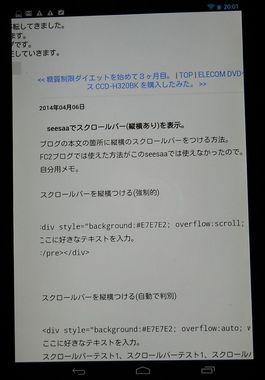 DG-D07S_GP_003.jpg