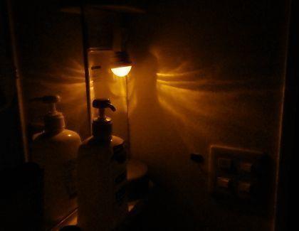 ELPA_LED_PM-L140_001.jpg