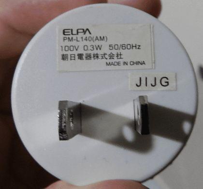 ELPA_LED_PM-L140_003.jpg