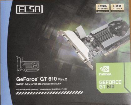ELSA_GeForce_GT_610_Rev2_20150806_001.jpg