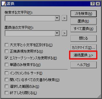 Emeditor_ren_20150706_001.png