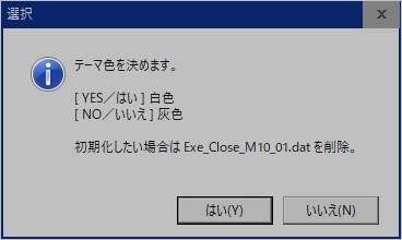 Exe_Close_M10_20210131_0001.jpg