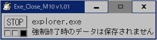 Exe_Close_M10_20210131_0002.jpg