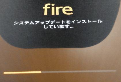 Fire_HD8_20151003_011.jpg