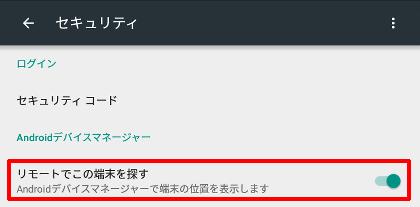 Fire_HD_8_GooglePlay_Kai_170317_003.png
