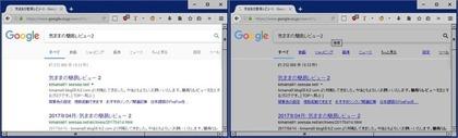 Firefox_stylish_gray_css_170901_001.jpg
