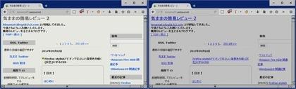 Firefox_stylish_gray_css_170901_002.jpg