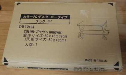 Fujibou_PC_92494_002.jpg