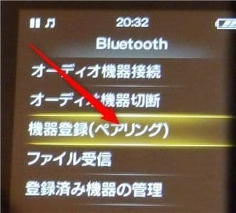 Google_Home_Bluetooth_180907_006.jpg