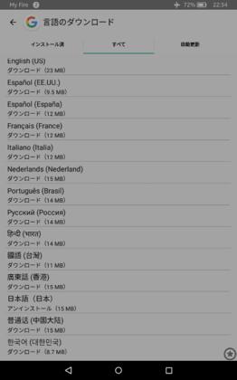 Google_onsei_171107_009.png