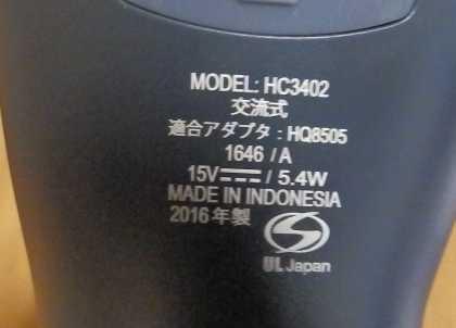 HC340215_170121_011.jpg