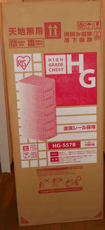 HG-557B_001.jpg