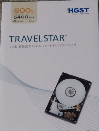 HGST_HDD_Travelstar_500GB_20160108_001.jpg