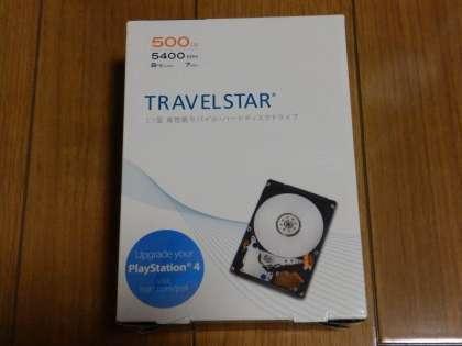 HGST_Travelstar_500GB_170528_001.jpg