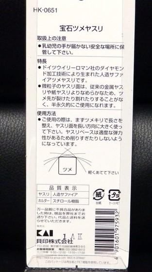 HK-0651_20210326_0002.jpg