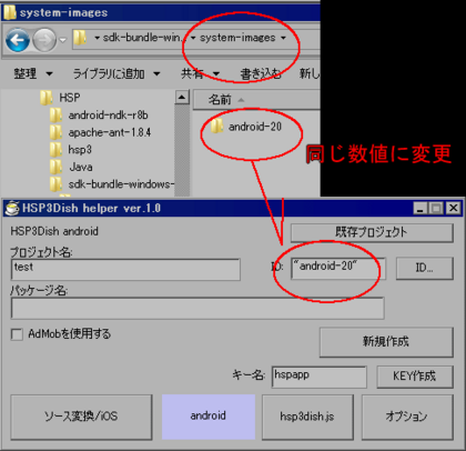 HSP3_Dish_setting_002.png