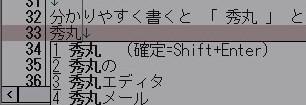Hideharu_hokan_191018_001.jpg