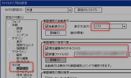 Hideharu_hokan_191018_003.jpg