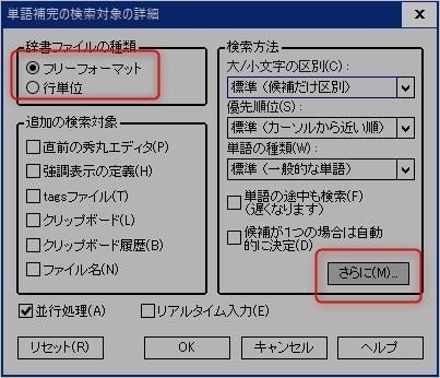 Hideharu_hokan_191018_004a.jpg