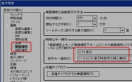 Hideharu_hokan_191018_006.jpg