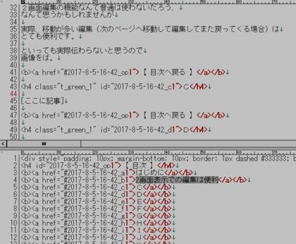 Hidemaru_2men_170805_001.png