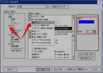 Hidemaru_seikeiline_190222_002a.png