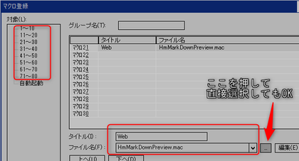 HmMarkDownPreview_setting_190213_001.png