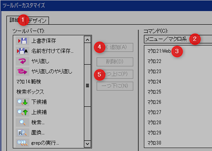 HmMarkDownPreview_setting_190213_002.png