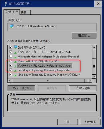 IPv6_Setting_190322_001.png