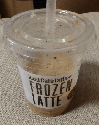 Iced_Cafe_latte_FROZEN_LATTE_20150825_001.jpg