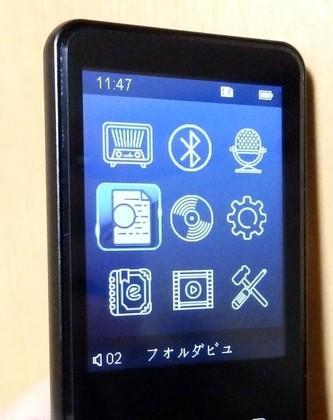 Inmax_MP3_190930_010.jpg