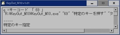 KeyOut_M10_20200919_0001.jpg