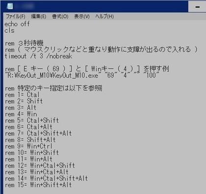 KeyOut_M10_20200919_0002.jpg