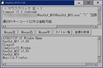KeyOut_M10_20200921_0001.jpg