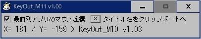KeyOut_M10_20200921_0002.jpg