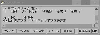 KeyOut_M10_20200929_0001.jpg