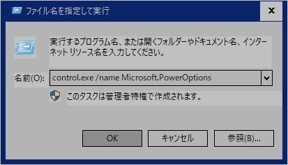 Logicool_K370s_20210805_0006.jpg