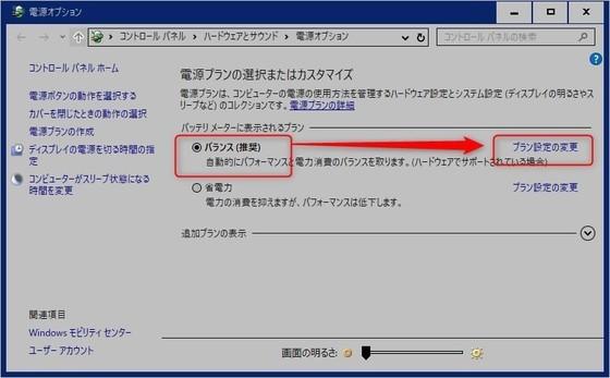 Logicool_K370s_20210805_0007.jpg