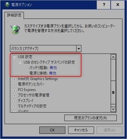 Logicool_K370s_20210805_0009.jpg