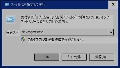 Logicool_K370s_20210805_0010.jpg