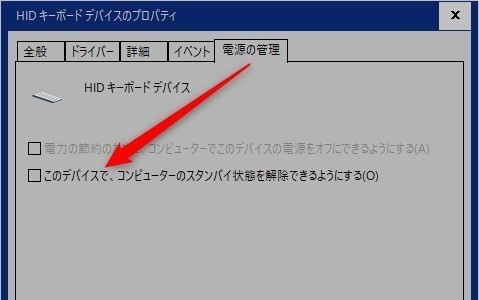 Logicool_K370s_20210805_0012.jpg