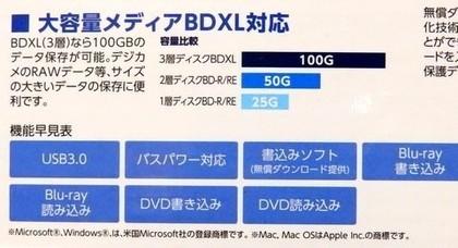 Logitec_LBD-PUD6U3LBK_002.jpg